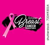 breast cancer awareness symbol ... | Shutterstock .eps vector #733493014
