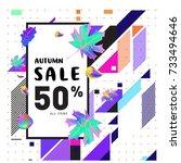 autumn sale memphis style web... | Shutterstock .eps vector #733494646