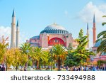 istanbul  turkey   september 13 ...   Shutterstock . vector #733494988