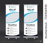 roll up brochure banner design... | Shutterstock .eps vector #733506940