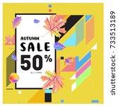 autumn sale memphis style web...   Shutterstock .eps vector #733513189