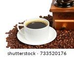 vintage manual coffee grinder... | Shutterstock . vector #733520176