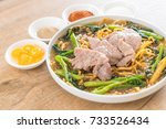 crispy egg noodles with chinese ... | Shutterstock . vector #733526434