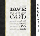bible quote for print or use as ... | Shutterstock .eps vector #733527910