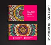 business card. vintage... | Shutterstock .eps vector #733536844