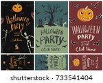 set of posters and flyers for... | Shutterstock . vector #733541404