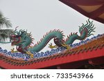 chinese dragon | Shutterstock . vector #733543966