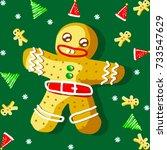 christmas background | Shutterstock .eps vector #733547629