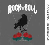 rock and roll fashion print... | Shutterstock .eps vector #733559770