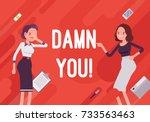 damn you. business demotivation ... | Shutterstock .eps vector #733563463