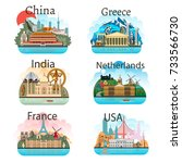 set of countries with... | Shutterstock .eps vector #733566730