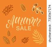 autumn sale template. modern...   Shutterstock .eps vector #733567174