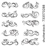 calligraphic design elements.... | Shutterstock .eps vector #733573288