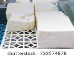 White Brine Cheese From Cow ...