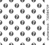 question mark sign pattern... | Shutterstock . vector #733584739