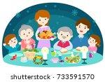 happy family having a christmas ... | Shutterstock .eps vector #733591570