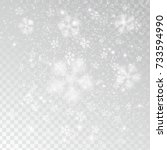 vector heavy snowfall ... | Shutterstock .eps vector #733594990