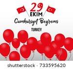 vector illustration for 29 ekim ...   Shutterstock .eps vector #733595620