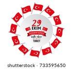 vector illustration for 29 ekim ...   Shutterstock .eps vector #733595650