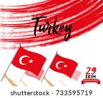 vector illustration for 29 ekim ... | Shutterstock .eps vector #733595719