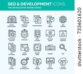 seo and app development. search ... | Shutterstock .eps vector #733601620