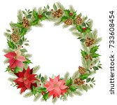 christmas wreath of red... | Shutterstock .eps vector #733608454