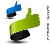 vector web advertisement labels.... | Shutterstock .eps vector #733611964