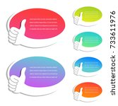 vector web advertisement labels.... | Shutterstock .eps vector #733611976