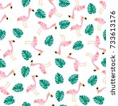 cute seamless vector pattern.... | Shutterstock .eps vector #733613176