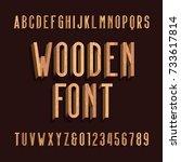 wood retro alphabet vector font.... | Shutterstock .eps vector #733617814
