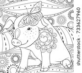 adult coloring page book a cute ... | Shutterstock .eps vector #733627960