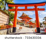 fushimi inari taisha shrine in... | Shutterstock . vector #733630336