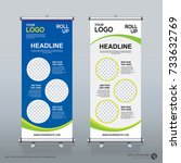 roll up brochure banner design... | Shutterstock .eps vector #733632769