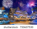 new years firework display in... | Shutterstock . vector #733637530