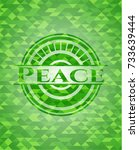 peace green emblem with... | Shutterstock .eps vector #733639444