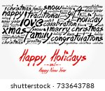 Happy Holidays And Happy New...