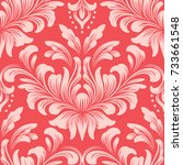 vector damask seamless pattern... | Shutterstock .eps vector #733661548