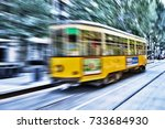 blurred movement of a old... | Shutterstock . vector #733684930