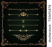 calligraphic design elements. | Shutterstock .eps vector #733691878