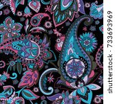 seamless pattern based on... | Shutterstock .eps vector #733693969