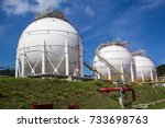 white spherical propane tanks... | Shutterstock . vector #733698763