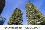 vertical forest  milan  porta... | Shutterstock . vector #733703974