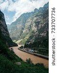canyon of jinkou  in leshan ... | Shutterstock . vector #733707736