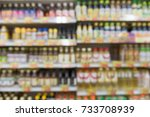 blurry view of supermarket wide ... | Shutterstock . vector #733708939