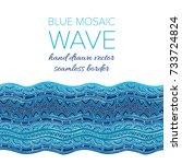 mosaic wave seamless vector... | Shutterstock .eps vector #733724824