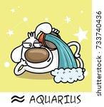 horoscope zodiac sign dog...   Shutterstock .eps vector #733740436