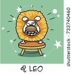 horoscope zodiac sign dog leo | Shutterstock .eps vector #733740460