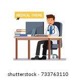 doctor sitting at the table... | Shutterstock .eps vector #733763110