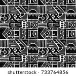 seamless vector pattern.... | Shutterstock .eps vector #733764856