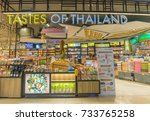 editorial use only  a thai food ...   Shutterstock . vector #733765258